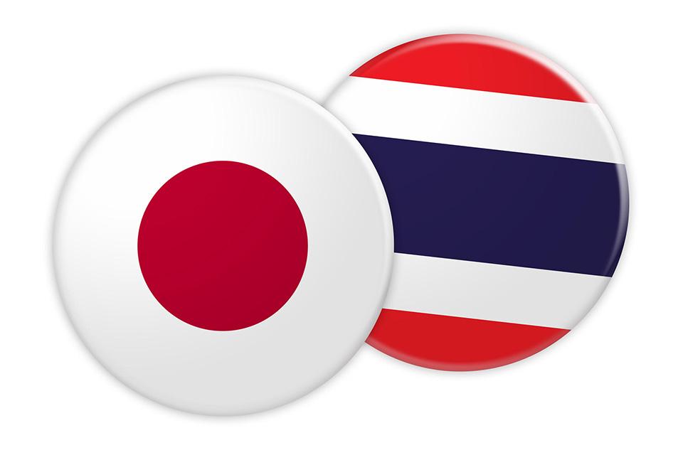 ワンストップサービス タイ調達 タイ移管支援